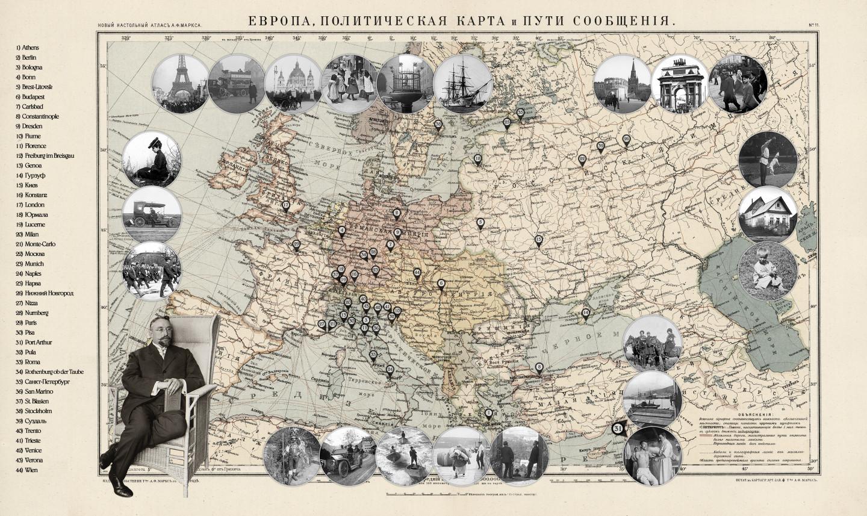 Карта Фотографа