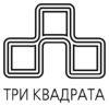 triqua-logo-tekst